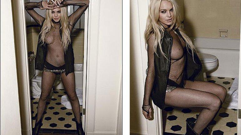 Lindsay lohan cinta desnuda