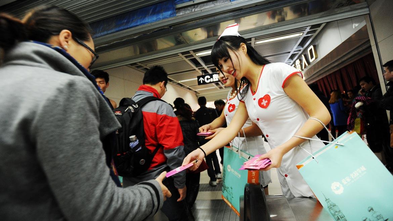La Organización Mundial de la Salud (OMS) propuso que el 1 de diciembre se declarase Día Mundial del Sida