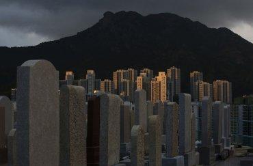 Apartamentos junto a un cementerio en Kowloon, Hong Kong